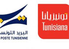 La poste Tunisienne et Tunisiana