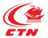 La Compagnie Tunisienne de Navigation (CTN) compte bientôt remplacer ''AlHabib'' par le paquebot ''Tanit''