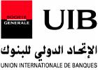 L'UIB vient de publier ses indicateurs d'activité. Il en ressort que les dépôts-tous types de clientèle confondus- ont augmenté