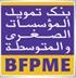 Le nombre de projets approuvés par la Banque de financement des petites et moyennes entreprises (BFPME) a atteint