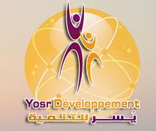 De nombreux citoyens arnaqués par le fonds de placement Yosr Développement