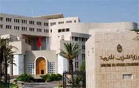 Le syndicat de base relevant du ministère des Affaires étrangères vient d'annoncer que les employés du ministère ont décidé d'observer
