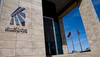 Le marché boursier tunisien continue de s'enfoncer. Le Tunindex a chuté