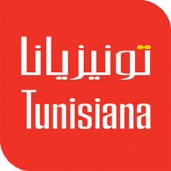 Prés de 1900 agents de l'opérateur de téléphonie mobile Tunisiana sont entrés en grève de trois jours