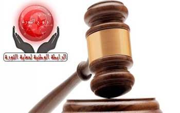La 21ème chambre civile du Tribunal de première instance de Tunis
