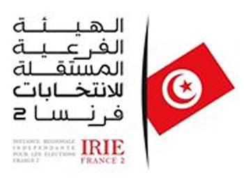 L'instance régionale des élections(IRIE) France 1 a appelé