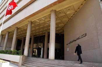 Il n'y a nullement de quoi pavoiser à la lecture du dernier communiqué du Conseil d'administration de la Banque centrale de Tunisie. Les mauvaises nouvelles n'y sont pas du petit nombre