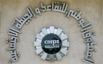 La Caisse nationale de retraite et de prévoyance sociale (CNRPS) a