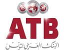 A l'occasion du lancement officiel de l'Ecole internationale d'été des Jeunes entrepreneurs pour le Maghreb en collaboration avec l'ATB