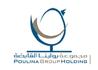 Le groupe Poulina a repris ses activités en Libye. Ses unités sont entrées en exploitation