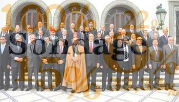 Un an après la constitution du nouveau gouvernement