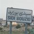 Une femme octogénaire s'est présentée dernièrement à l'hôpital régional de Sidi Bouzid où il a été diagnostiqué qu'elle en enceinte de 4 mois
