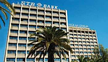 La Société Tunisienne de Banque (STB)