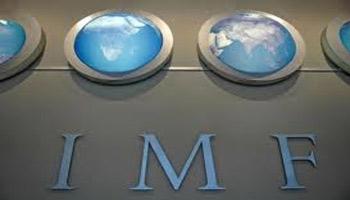 Le FMI (Fonds Monétaire International) vient de publier les conclusions de ses dernières rencontres avec les responsables