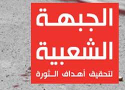 Le secrétaire général du Watad Unifié et candidat du Front Populaire aux législatives à la circonscription de Ben Arous
