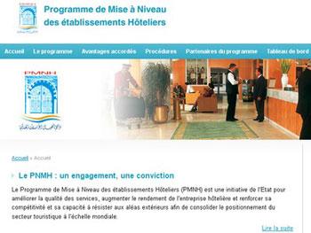 Selon l'office national du tourisme tunisien