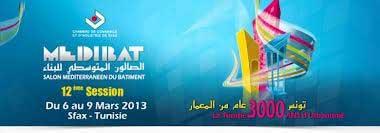 La 12ème session du salon méditerranéen du bâtiment « MEDIBAT 2013 »