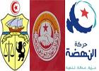 La TV nationale tunisienne avait organisé