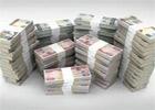 Le conseil d'administration de la Banque centrale de Tunisie (BCT) a