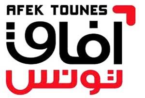 La tête de liste d'Afek Tounes à Médenine