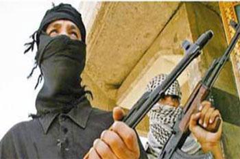 « Si le terrorisme menace la sécurité de l'Etat