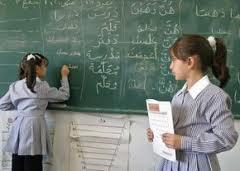 Les responsabilités ont été distribuées au sein du syndicat de l'enseignement de base en présence de Belgacem Ayari