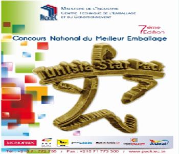 La 7ème édition du concours national bi-annuel du meilleur emballage «Tunisia Star Pack 2014»