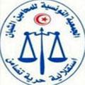 La première réunion du comité directeur de l'Association des jeunes avocats
