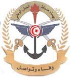 L'Association des anciens officiers de l'armée nationale vient d'annoncer