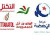 Les parties qui parrainent le dialogue national ont annoncé vendredi que la Troïka s'est engagée à accepter le principe de démission de l'actuel gouvernement.
