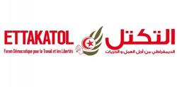 Jalel Bouzid (Attakattol ) qui s'est retiré du vote