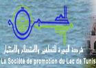 La Société de Promotion