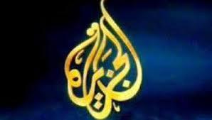 Les forces de sûreté égyptiennes ont suspendu la diffusion des émissions de la chaine Al Jazeera Al Ekhberia