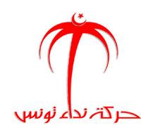 Le mouvement Nidaa Tounès a félicité