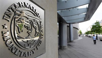 Le Fonds monétaire internationale a confirmé la détermination du FMI pour aider la Tunisie pendant cette transition historique et l'importance