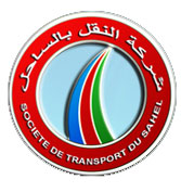 Le syndicat de la société de transport du Sahel (STS)