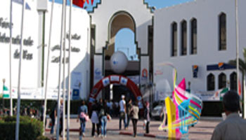 La 12ème session du salon Méditerranéen du Bâtiment de MEDIBAT 2013 qui se tiendra du 6 au 9 mars 2013 à Sfax sous le slogan « La Tunisie 3 mille ans d'urbanisme »