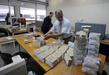 En dépit d'un nombre important des banques en Tunisie