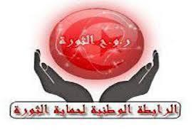 Des sources dignes au sein de la présidence du gouvernement nous informent que Ridha Abdelhafith