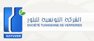 Les souscriptions à l'augmentation du capital de la société tunisienne de verreries (SOTUVER) se sont ouvertes
