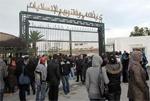 Les étudiants de la Faculté des lettres de La Manouba ont entamé
