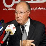 Amira Yahyaoui