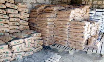 On ne déplore pas une pénurie de ciment. Cependant
