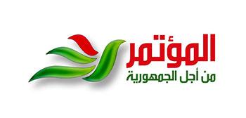 Le Mouvement de la « Rencontre démocratique » vient de fusionner avec le Congrès pour la République (CPR)