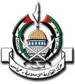 Le journal Assahafa Al-Yaoum