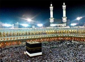 240 tunisiens ont été interdits d'entrer en Arabie Saoudite pour effectuer le Hajj de cette année