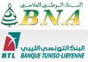 La Banque tuniso-libyenne a fait saisie sur la «Société Internationale de Confection» dite «Larnaout Sicol Sarl