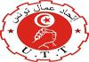 Habib Jerjir membre de l'exécutif de l'union régionale des travailleurs de Tunis a annoncé que la grève générale est réussie