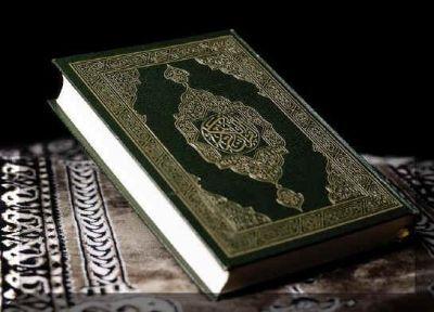 La prestigieuse université de Harvard a affiché un verset du saint Coran à l'entrée de la bibliothèque de sa faculté de droit. L'établissement décrit la Sourate Al Nissaa comme étant une des plus