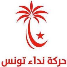 Le juge d'instruction du tribunal de première instance de Tunis entendu